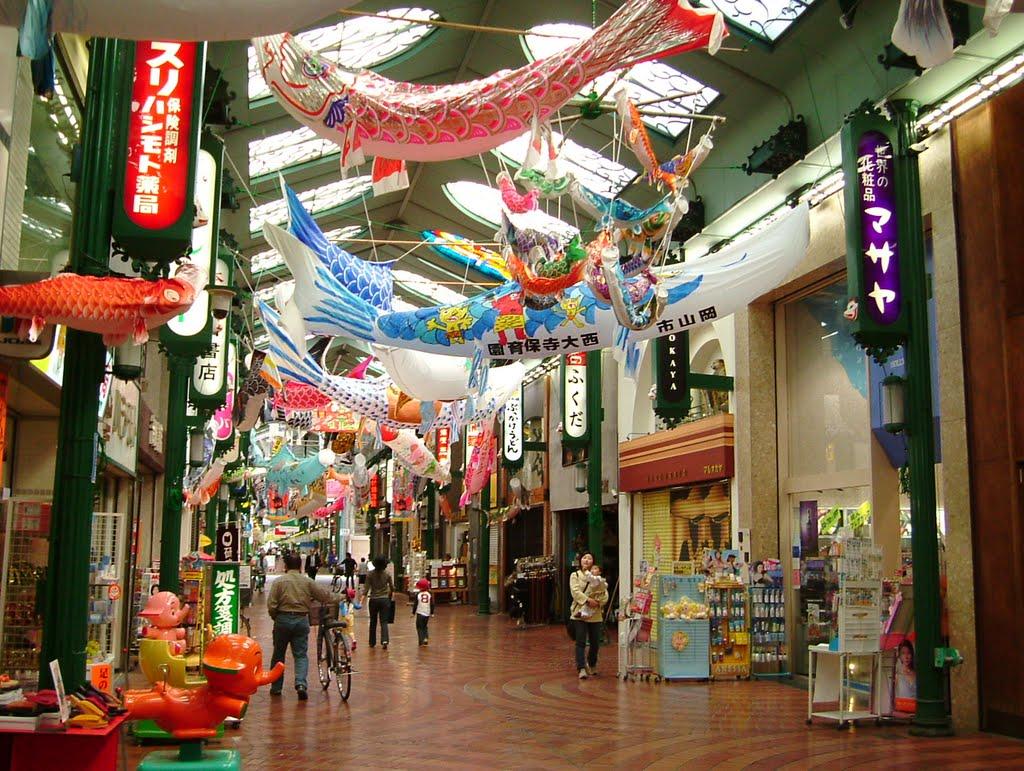 OKAYAMA  OMOTECHO JAPAN, Окэйама