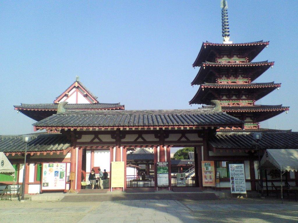 Shitennoji - 四天王寺, Кайзука