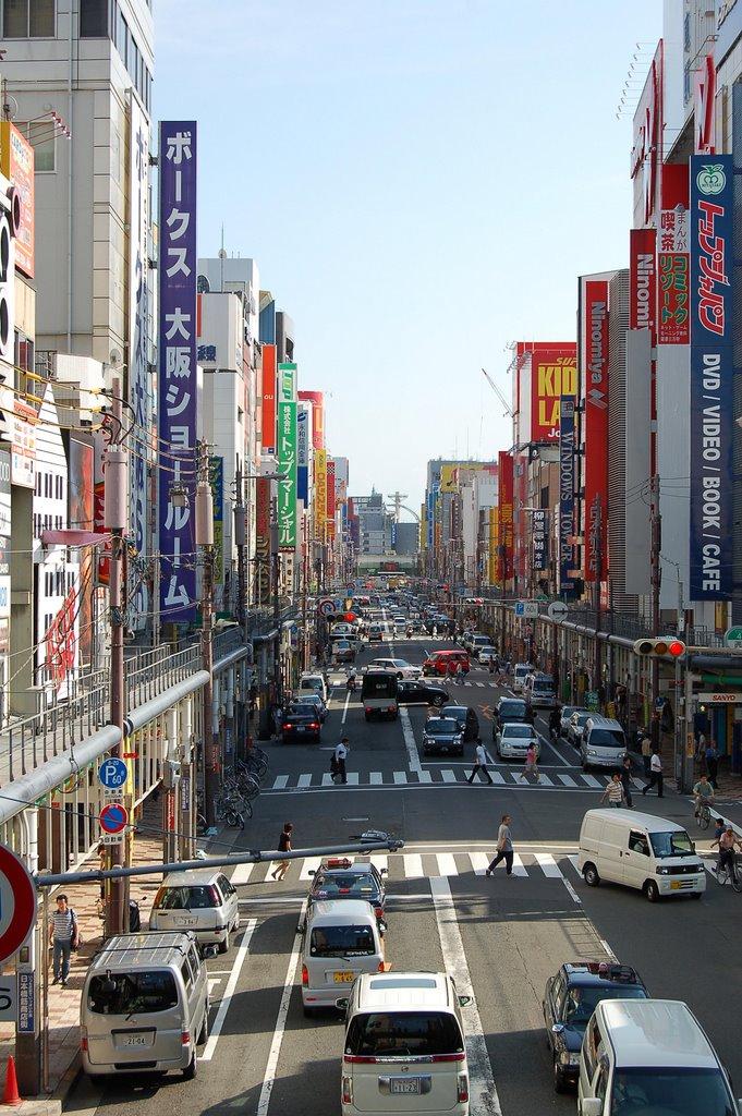 Osaka: View over a Den Den Town street from a footbridge, Кайзука