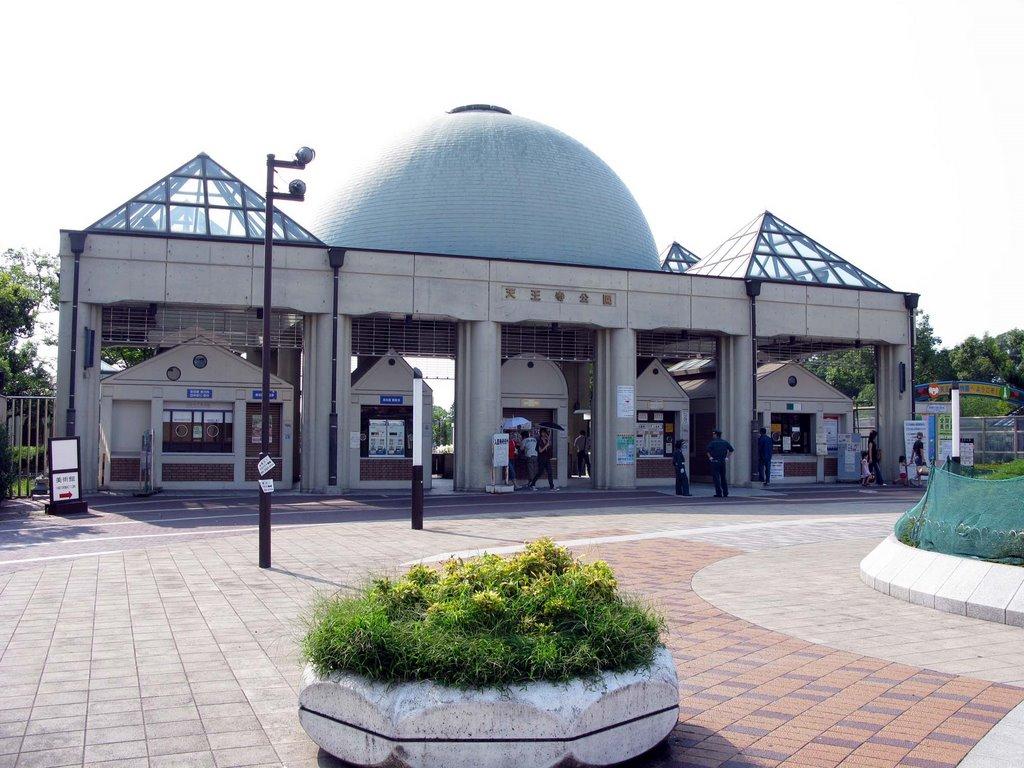 天王寺公園入園ゲート, Хабикино