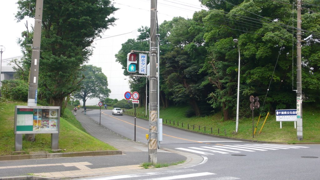 千葉県文化会館入口, Кисаразу