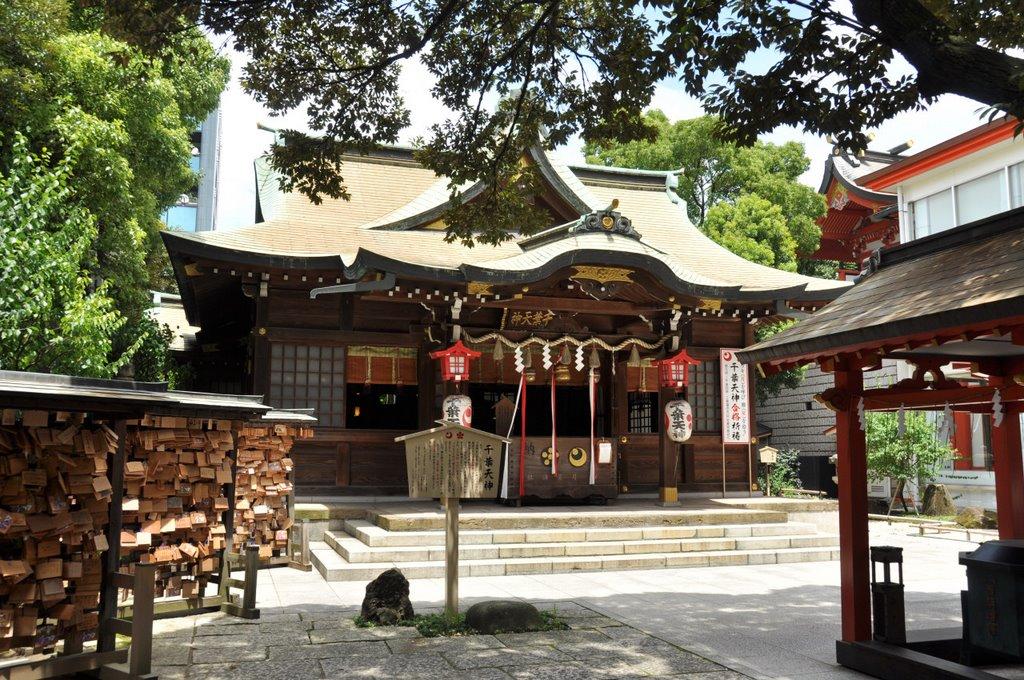 Chiba-Tenjin  千葉天神  (2009.07.25), Нарашино