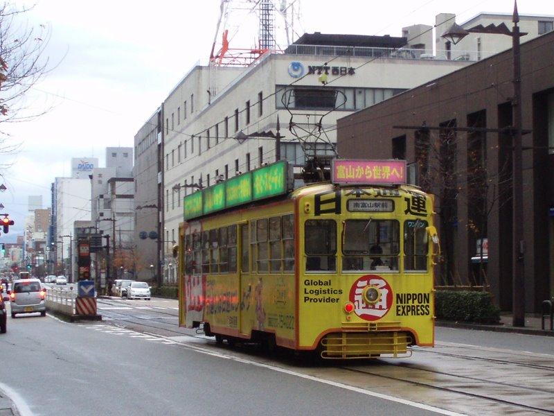 Front of Meitetsu Toyama Hotel, Тояма