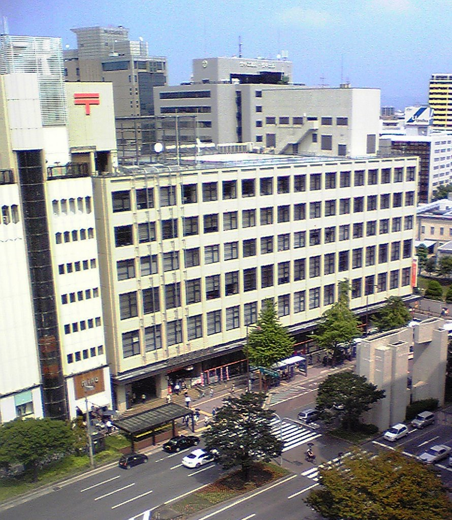 福岡中央郵便局 Fukuoka Chuo Post Office, Курум