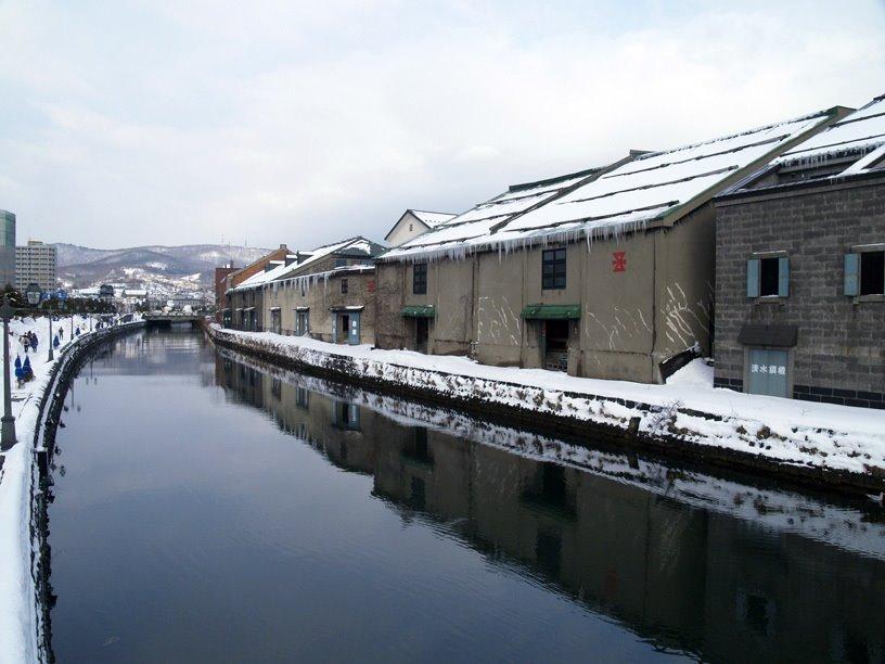 OTARU CANAL, Отару