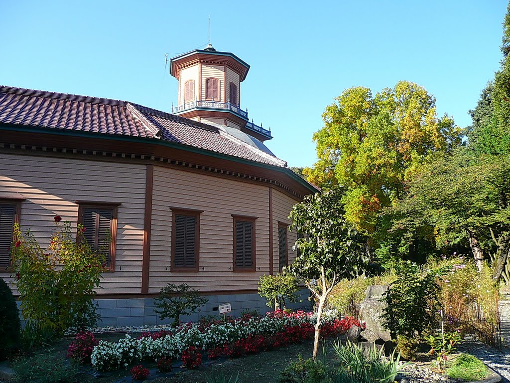 山形市鄉土館  Yamagada  Local Culture Hall, Саката