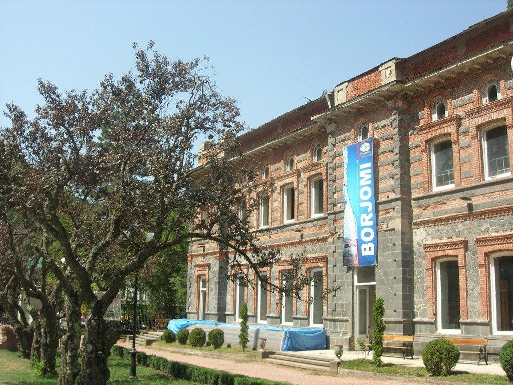 Borjomi Park, Боржоми