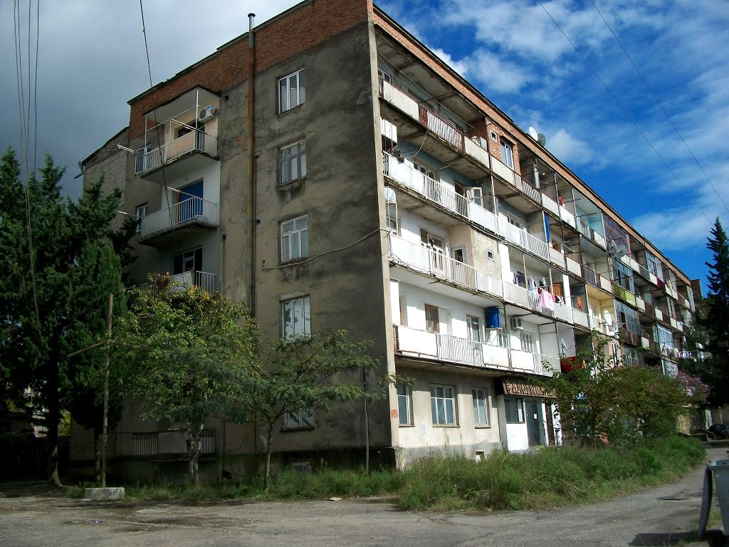 Living block in 9th April street, Kutaisi, Кутаиси