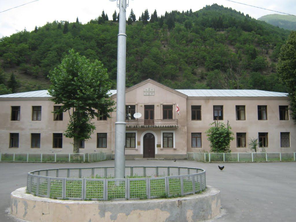 ლენტეხი/Lentekhi town. Svaneti region, Georgia, Лентехи