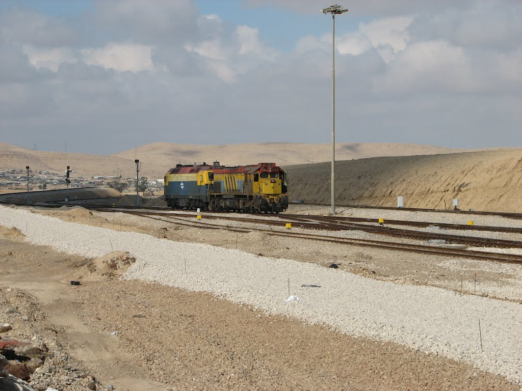Dimona, the trains station 2, Israel, Димона