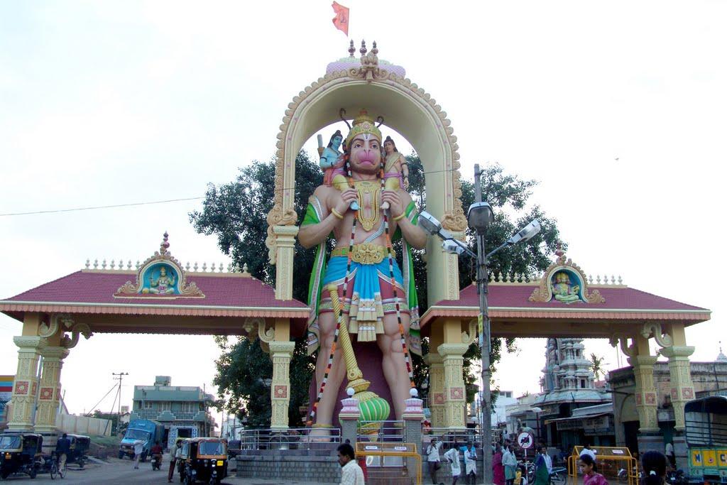 A Statue of Hanuman, Беллари