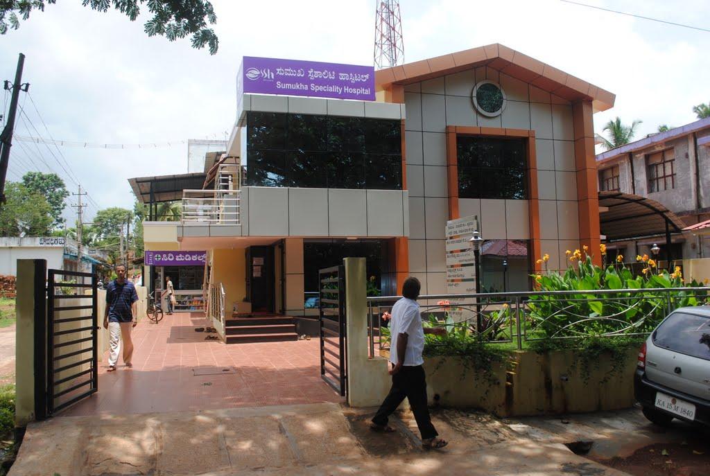 SMUKHA SPECIALITY HOSPITAL, Сагар