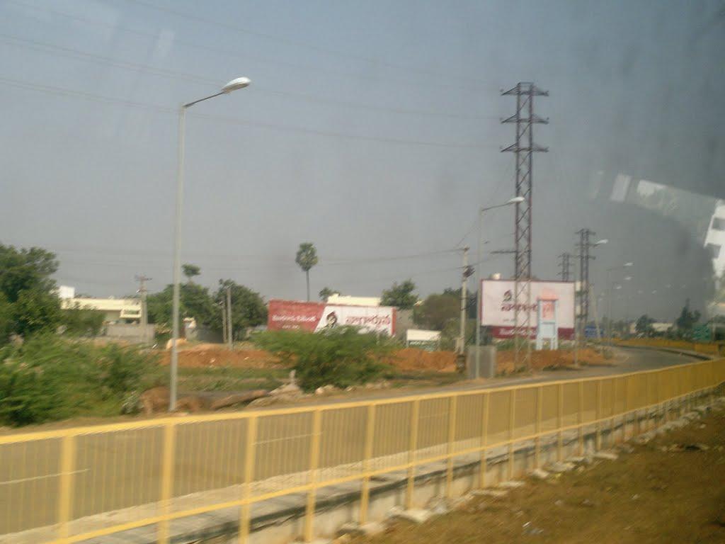Thallagadda, Suryapet, Andhra Pradesh 508213, India, Анакапал