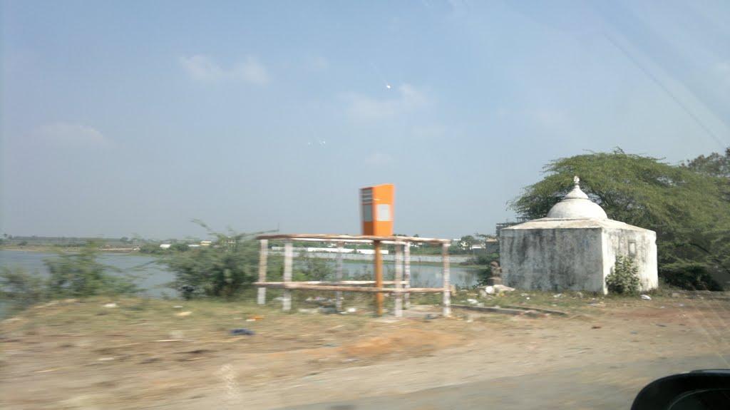 Emergency Phone,Tank,Kanchikacherla,Krishna, Andhra Pradesh, India, Нандиал
