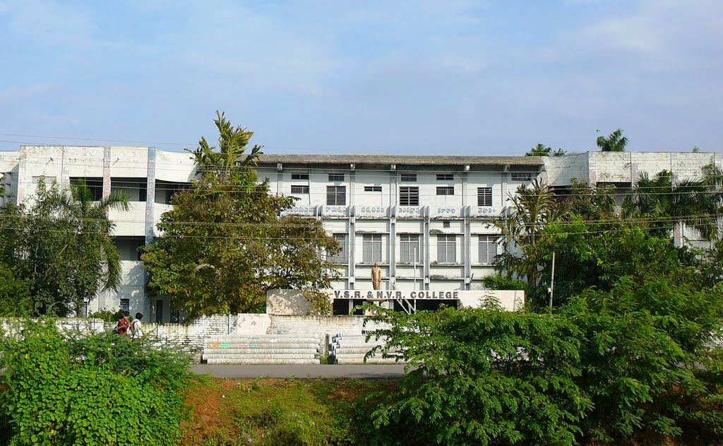 V.S.R. & N.V.R. College at Tenali, Тенали