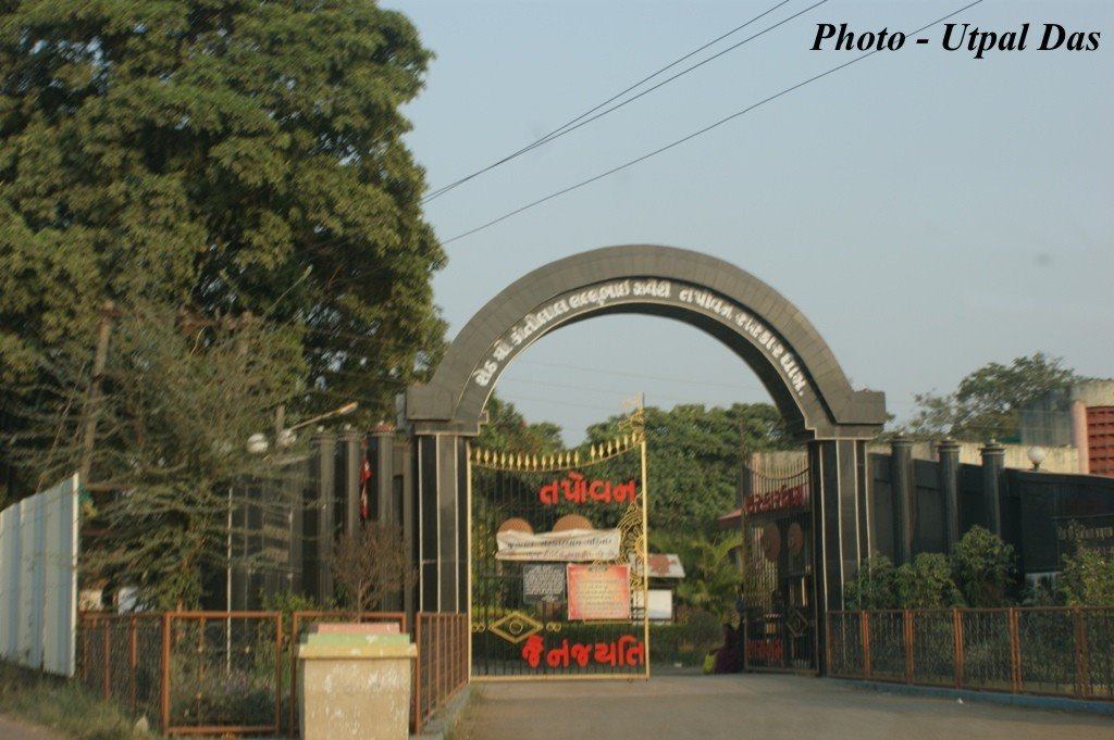 Tapowan Sanskardham Gate, Навсари