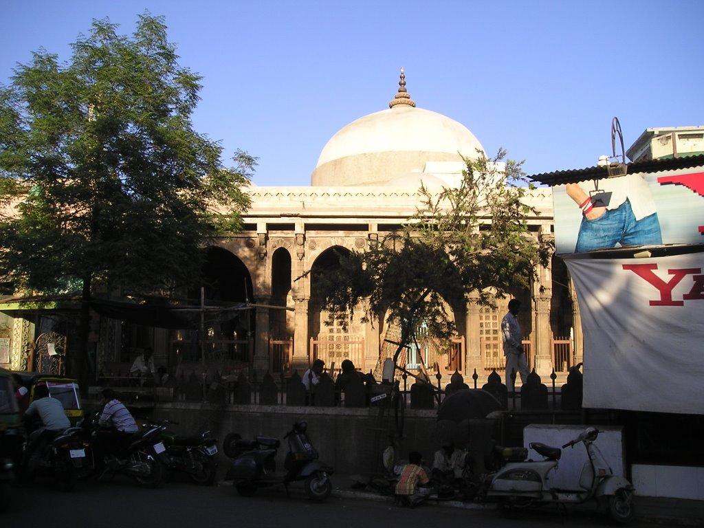 Mosque, Сурат