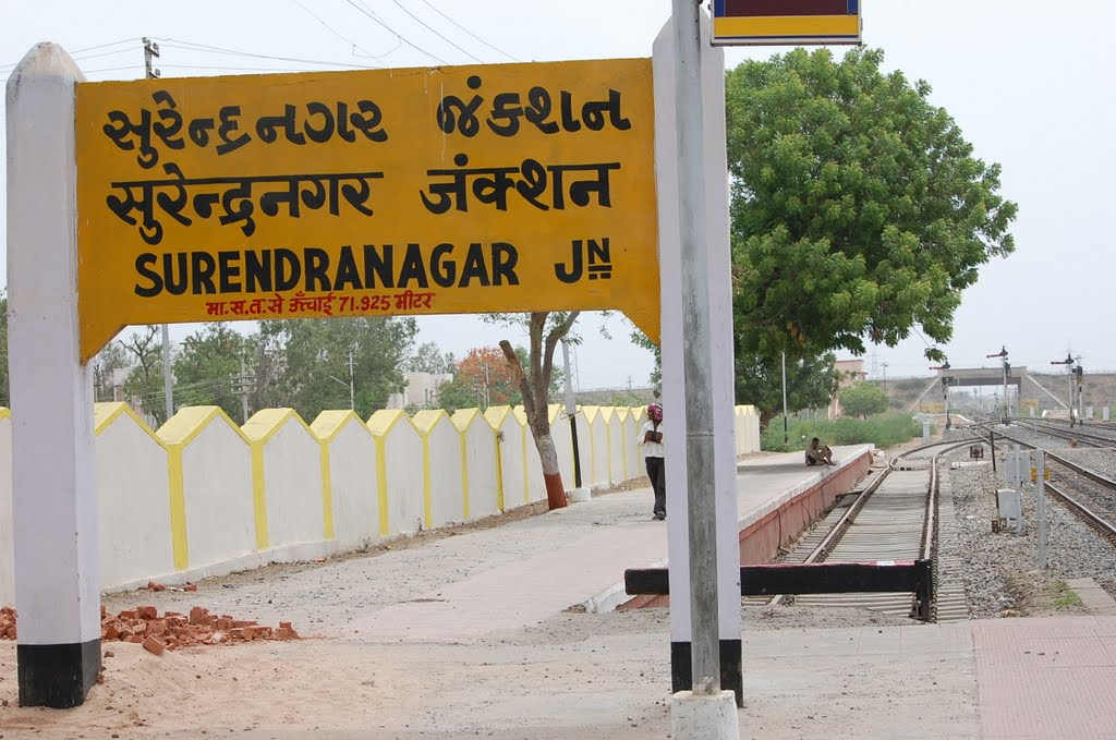 DPAK MALHOTRA, Surendernagar Junction Railway Stn, Surendernagar, गुजरात भारत Gujarat Bharat ગુજરાત ભારત દેશનું, Сурендранагар
