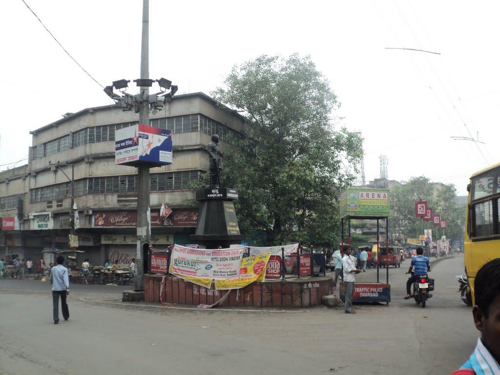 rajendra market bank more, Дханбад