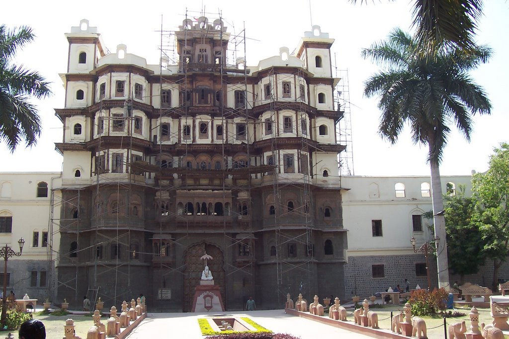 Rajwada, Индаур