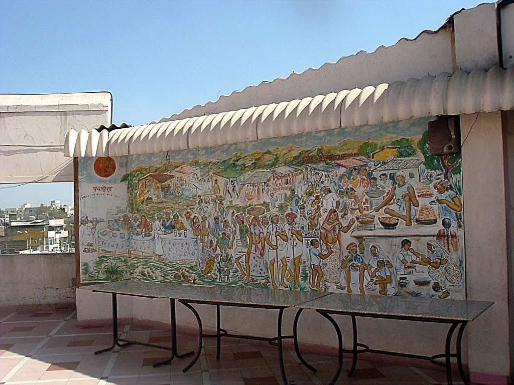 Mural on a balcony of Gaurav Hotel, Ratlam, Ратлам