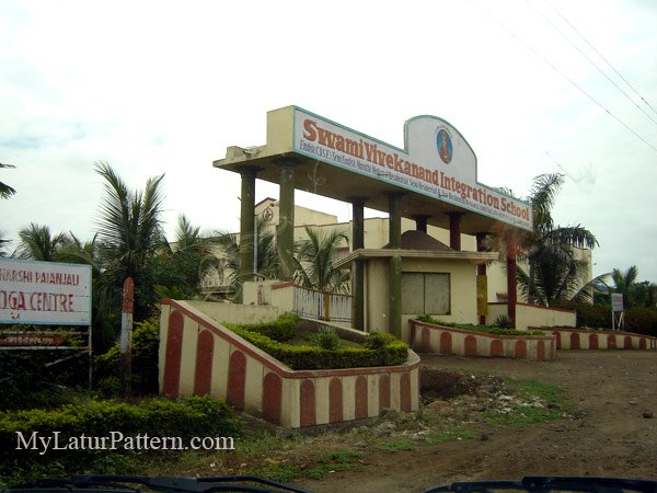 Swami Vivekanand Integration School, Латур