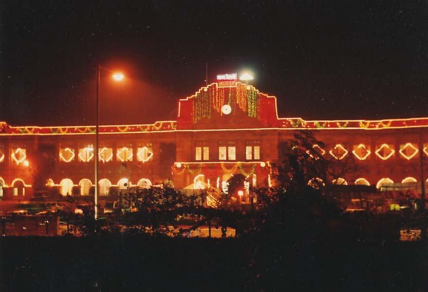 Nagpur Railway Station in Night, Нагпур