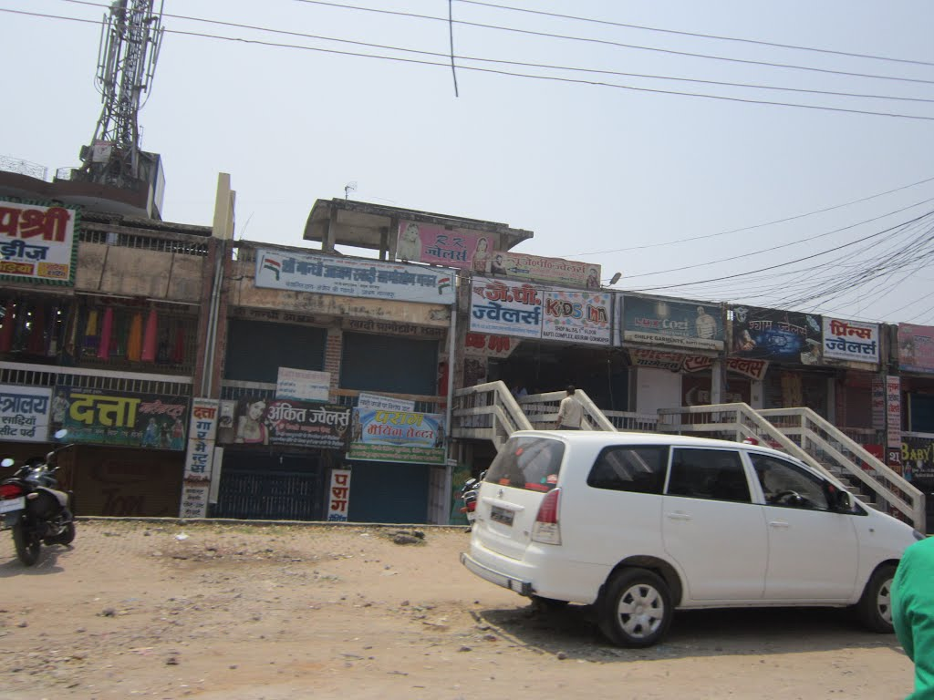 RAPTI COMPLEX, Asuran Chowk, Gorakhpur, Uttar Pradesh, India, Горакхпур