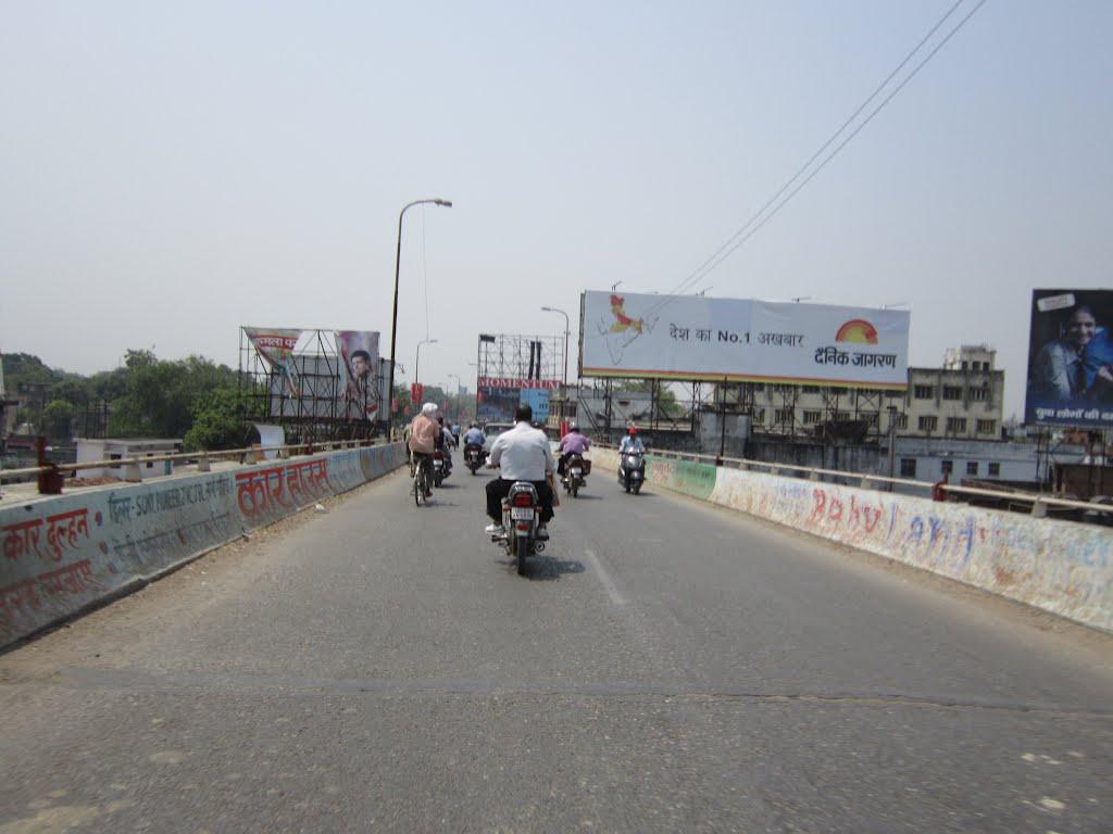 DHARMSHALA OVER BRIDGE, Gorakhpur, Uttar Pradesh, India, Горакхпур