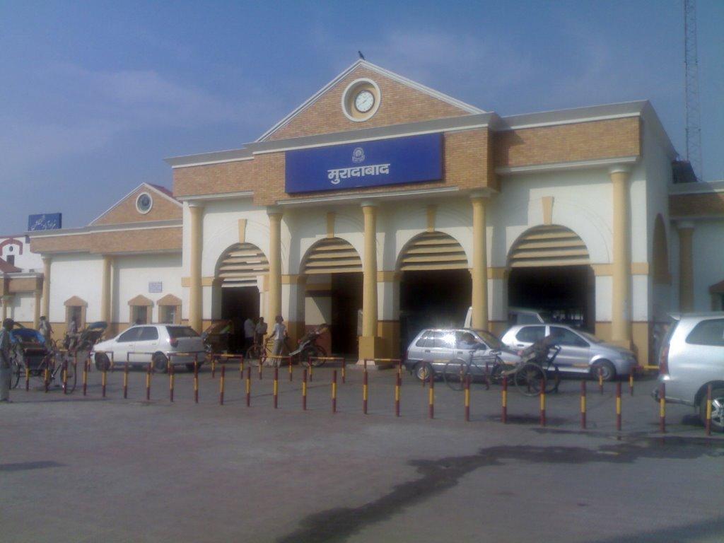 Moradabad Railway Station, Морадабад
