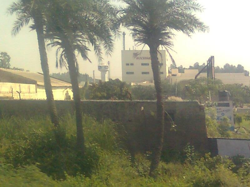 wockhardt building in ambala, Амбала