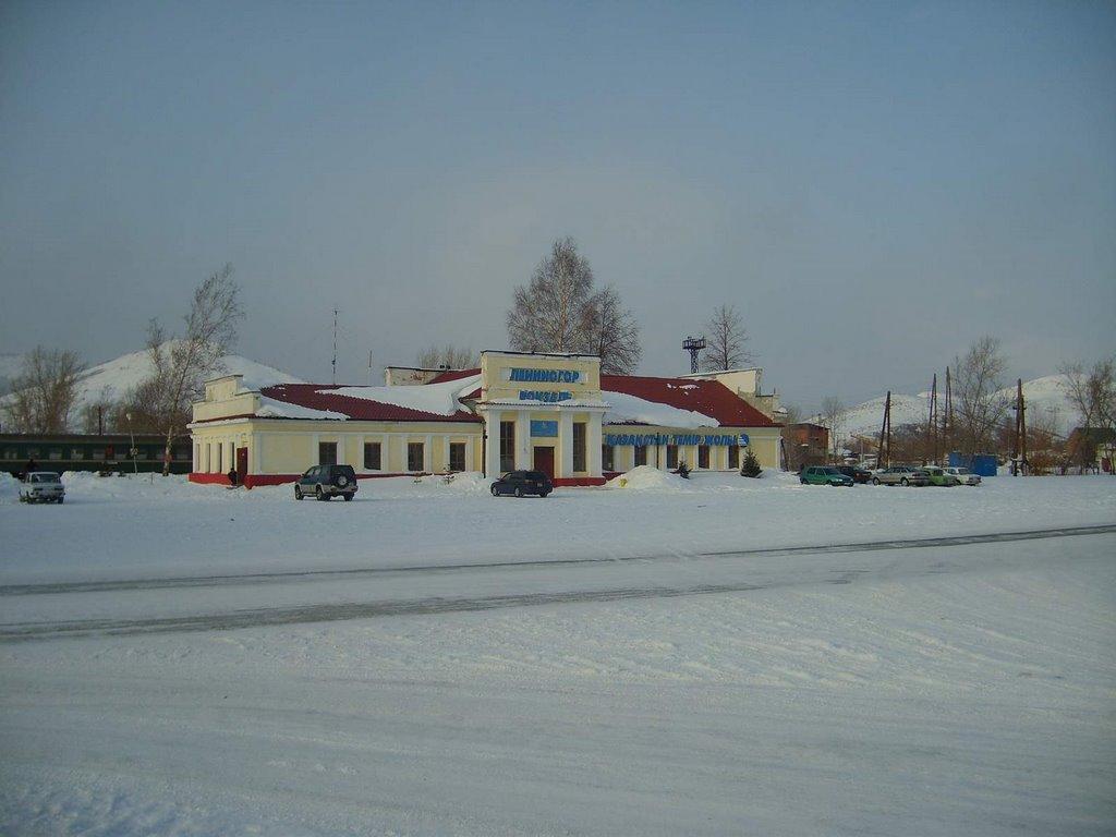 Привокзальная площадь, Лениногорск