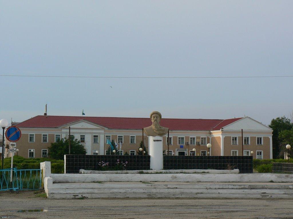 Ganjushkin. Monument Kurmangazy., Ганюшкино