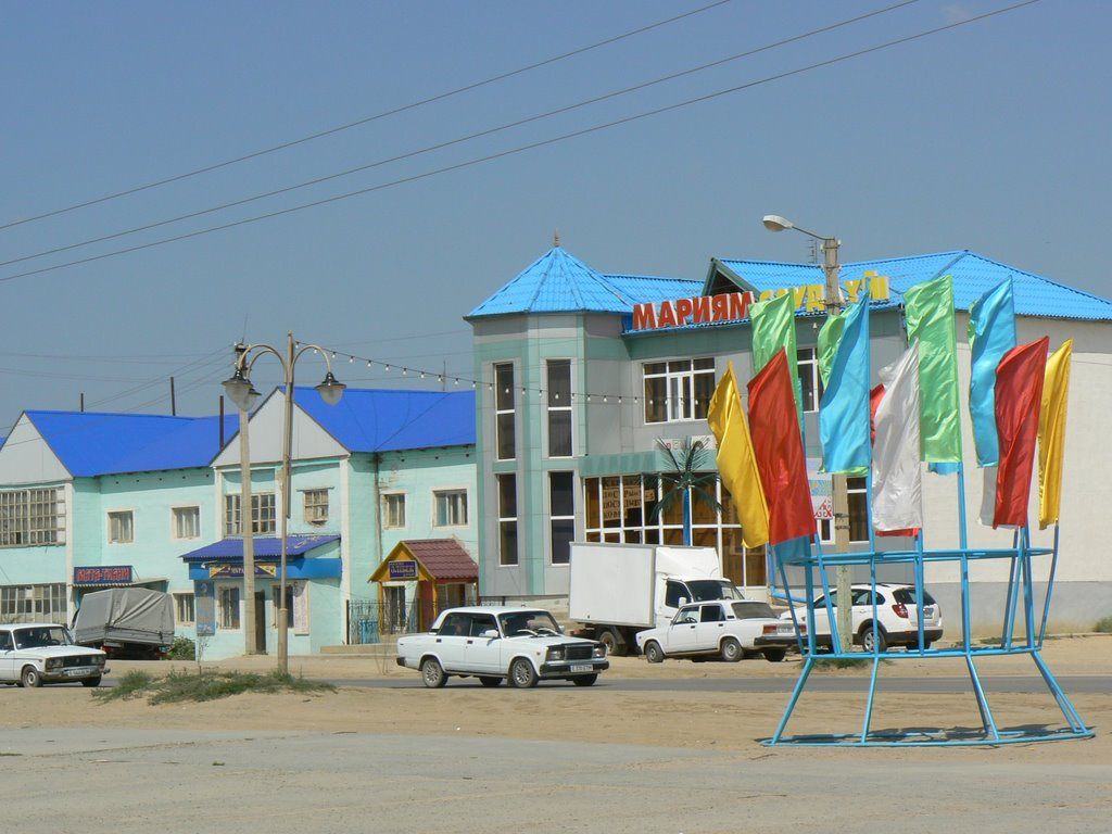 Kulsary. The central street., Кульсары