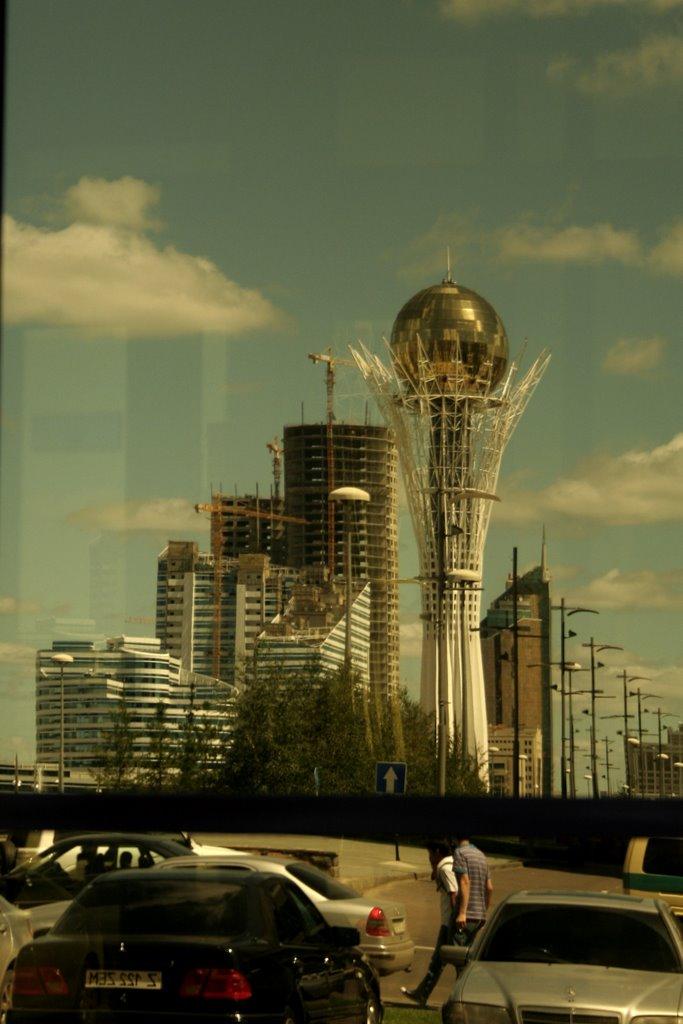 Отражение, Атасу