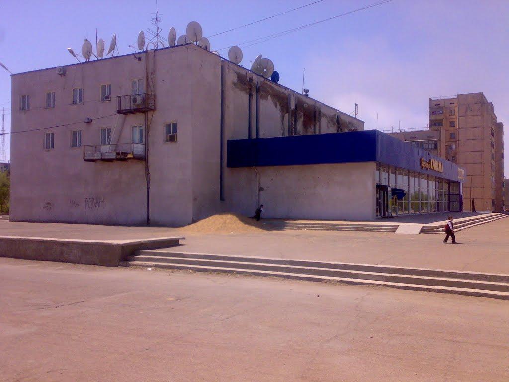 Кинотеатр Ценр синема, Балхаш