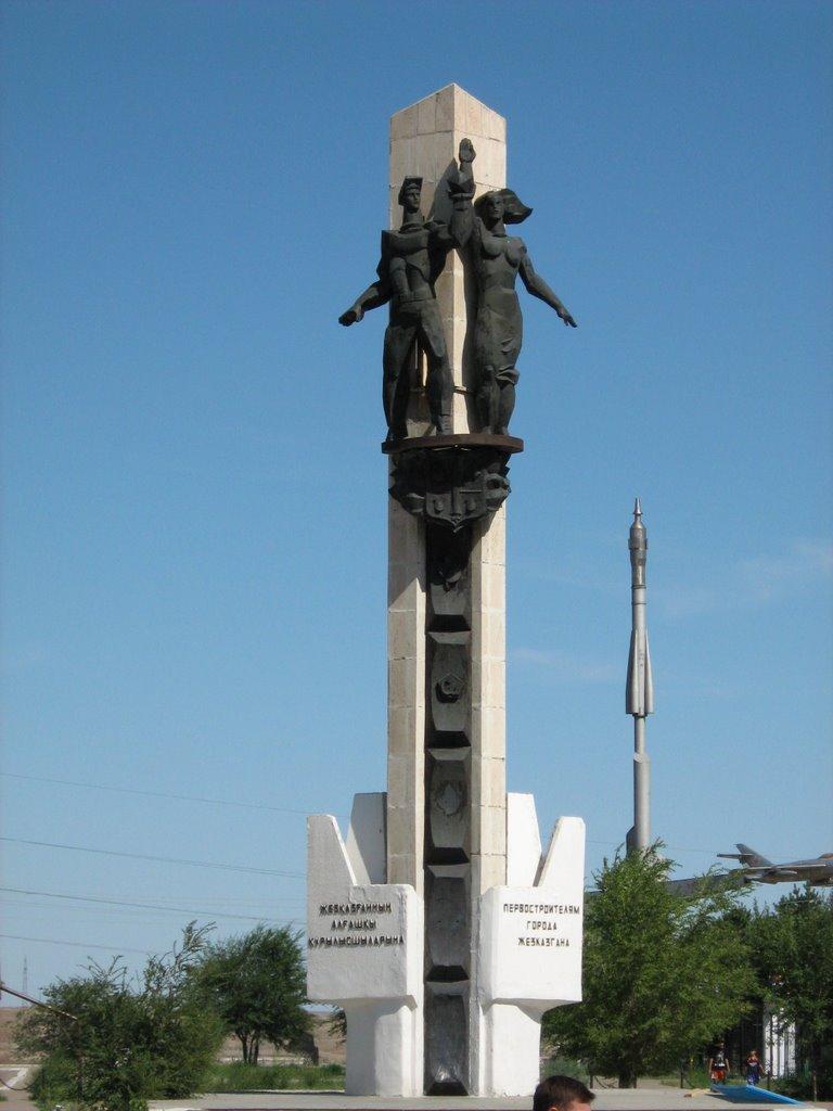 Памятник первостроителям города Жезказгана, Восточно-Коунрадский