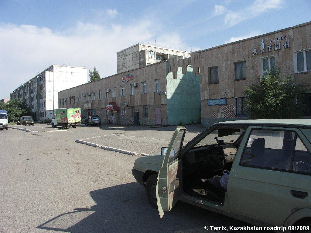 Road A344 Zhezkazgan, Дарьинский