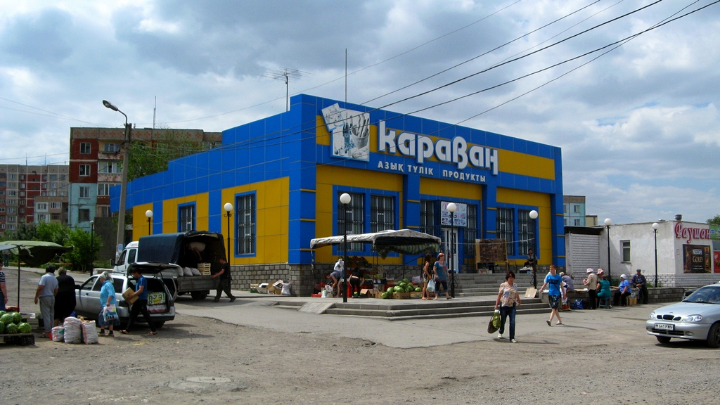 "Магазин ""Караван"", Темиртау"