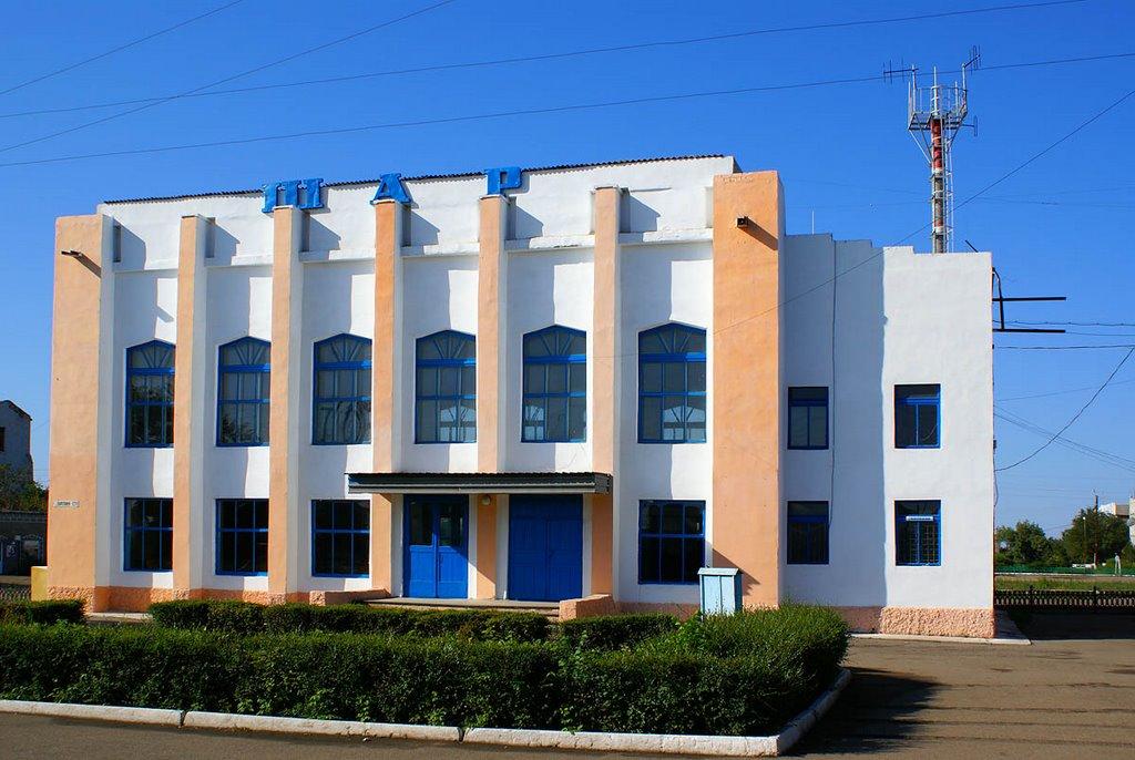 Railway terminal, Алексеевка