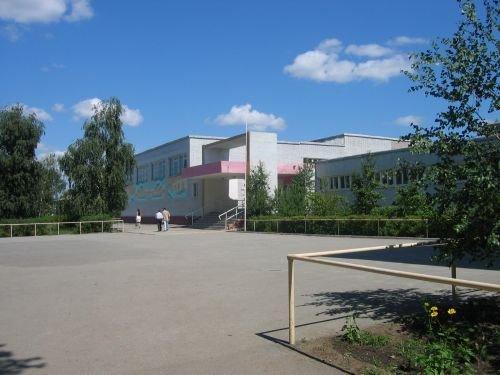 Shkola Nr. 2, Затобольск
