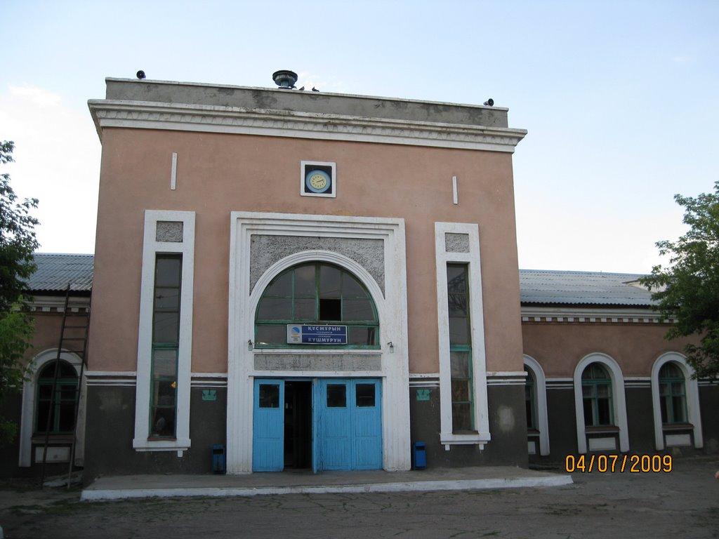Kushmurun railway station, Кушмурун