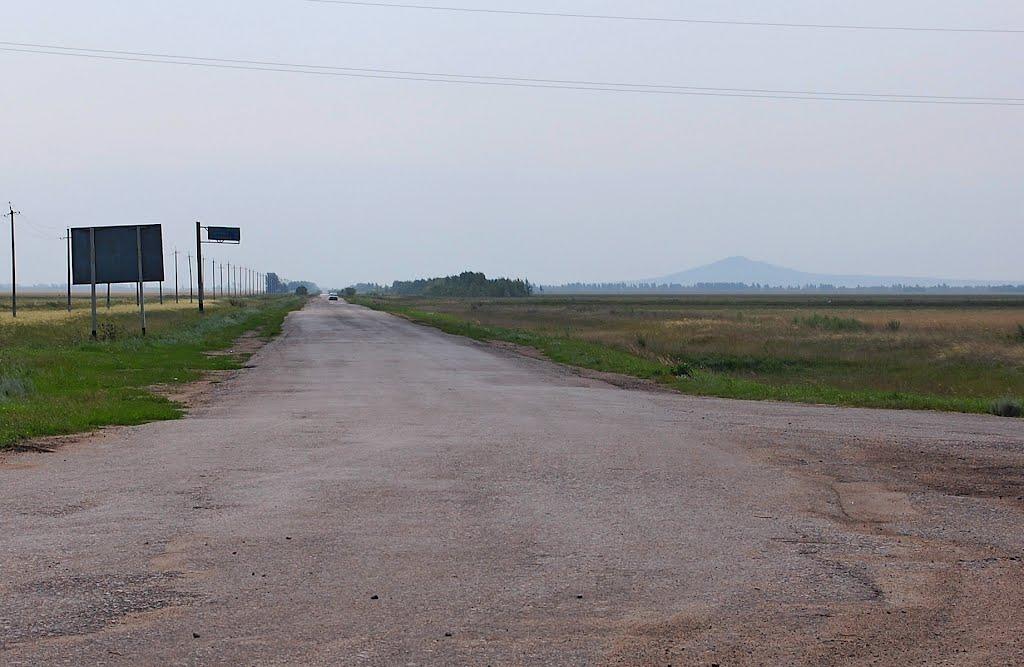 Дорога на Жаман-сопку, Корнеевка