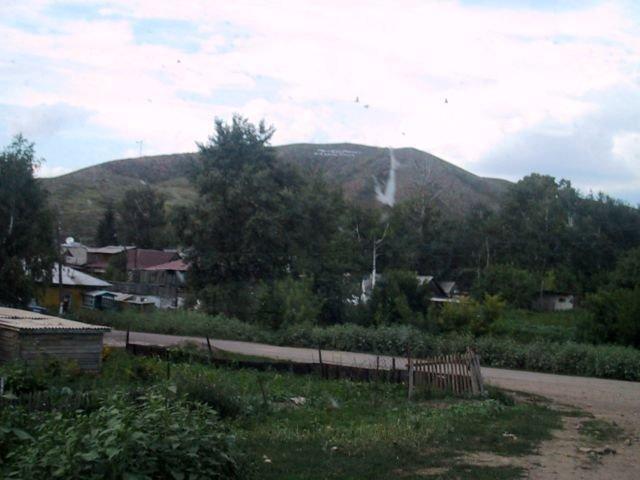 Ruilikha, Новая Шульба