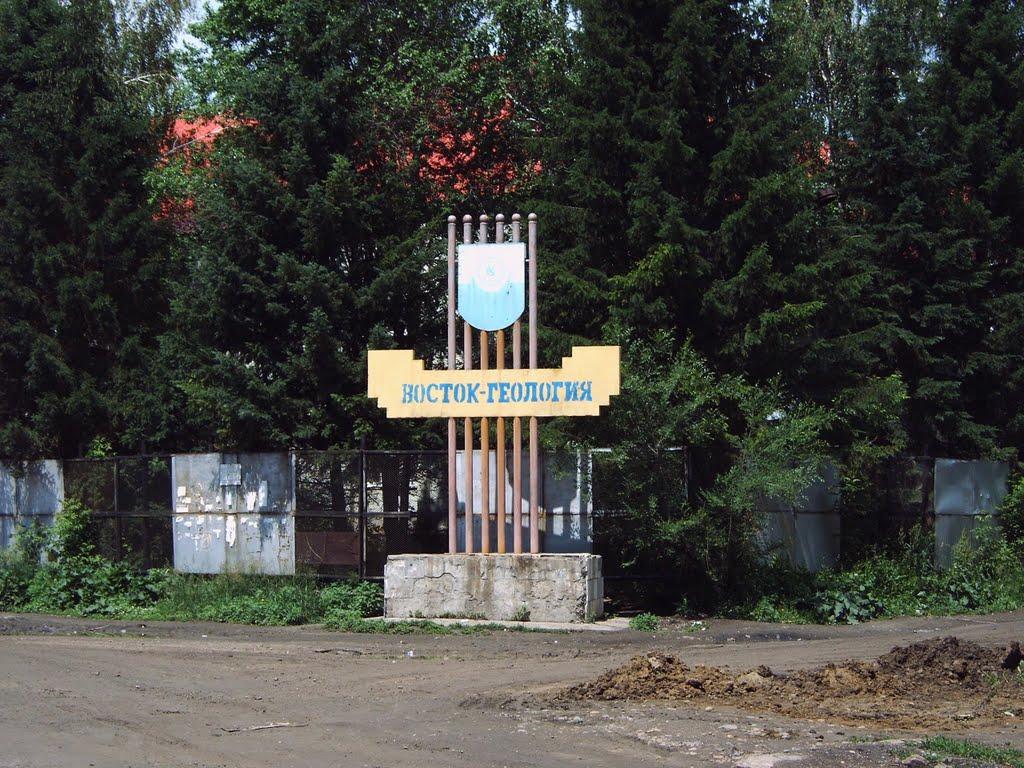 в-г, Кировский