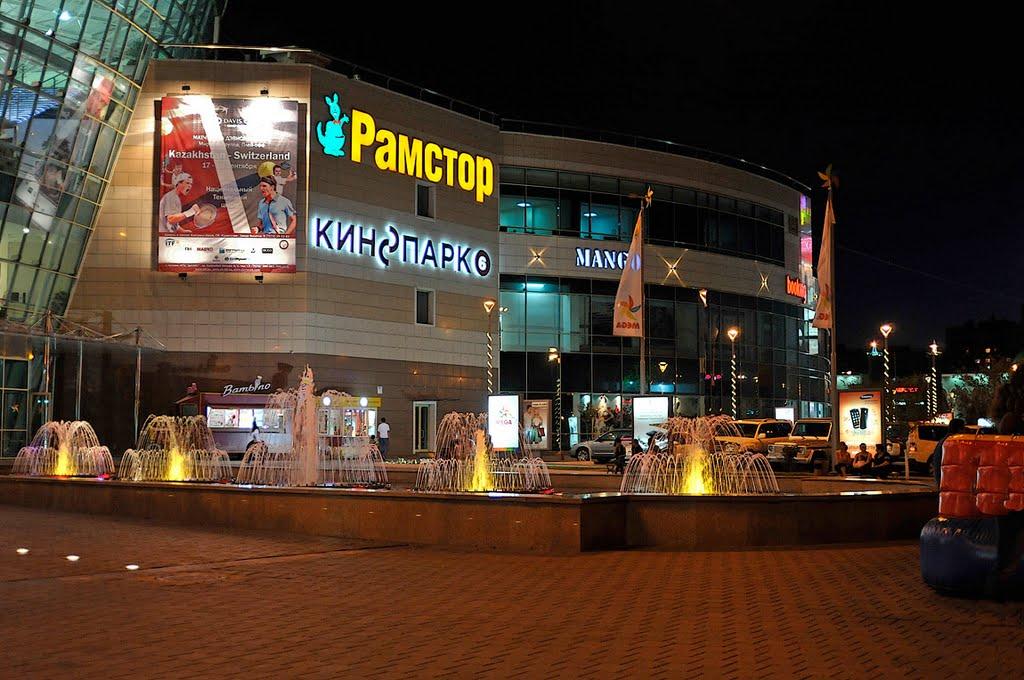 Фото МЕГА РАМСТОР в городе Астана