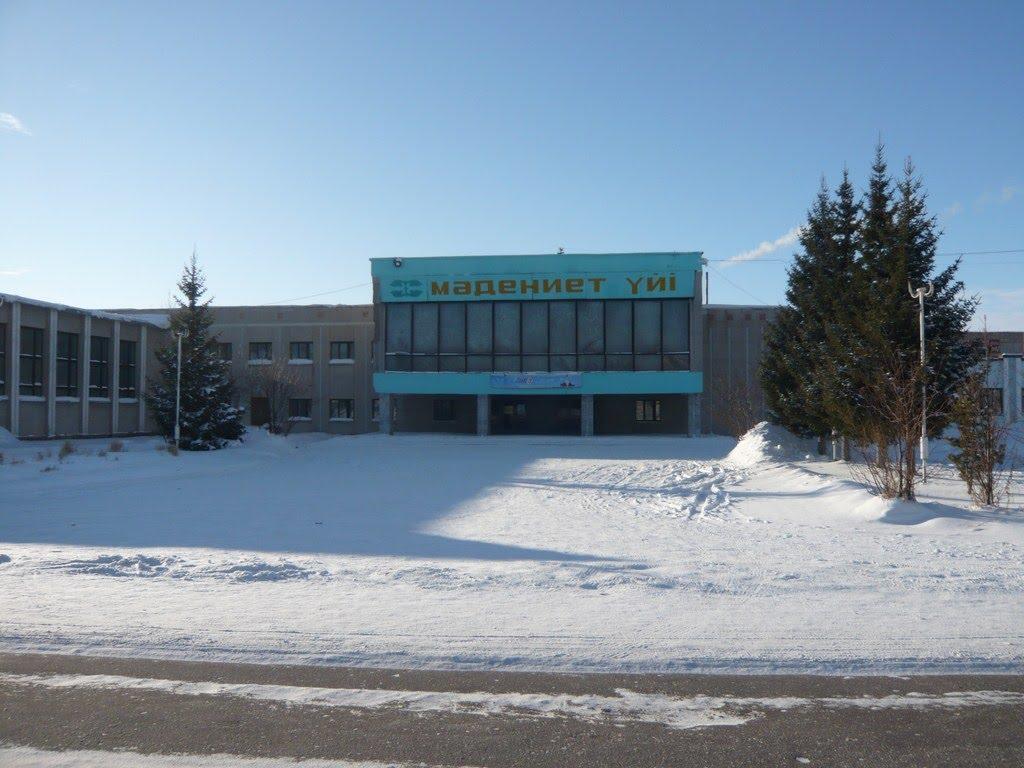 Районный ДК, Макинск