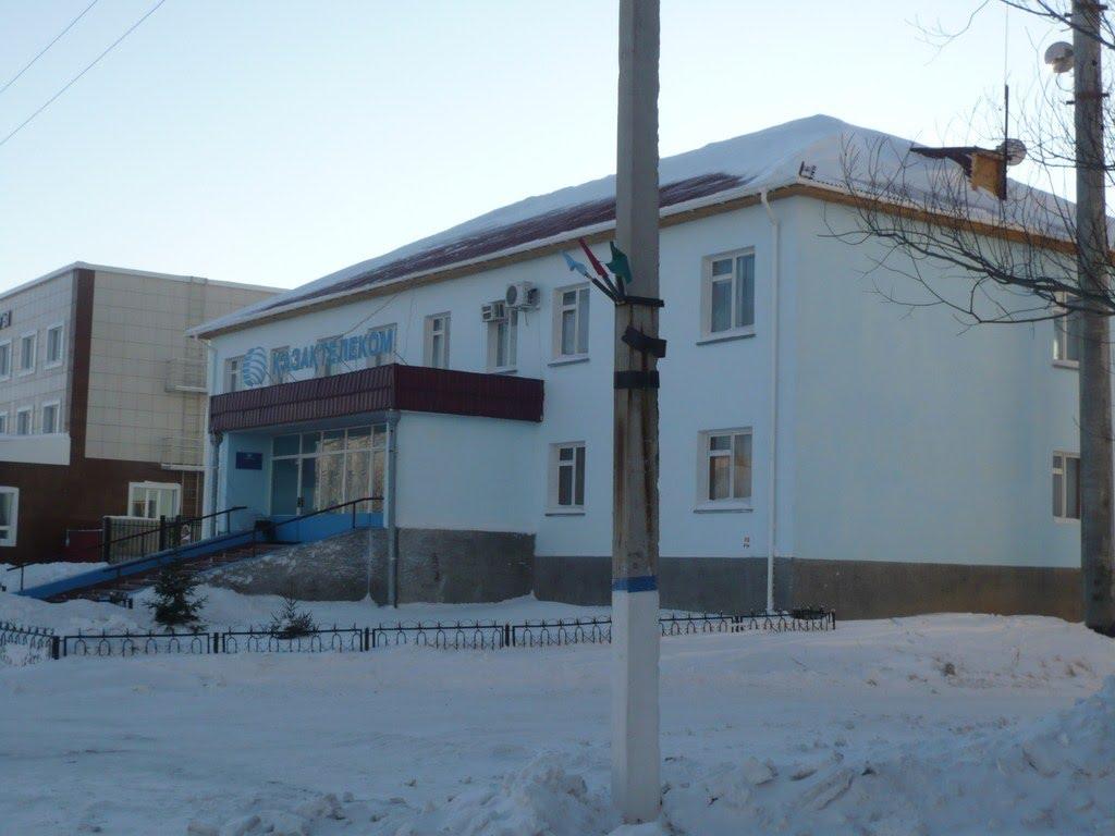 Казахтелеком, Макинск