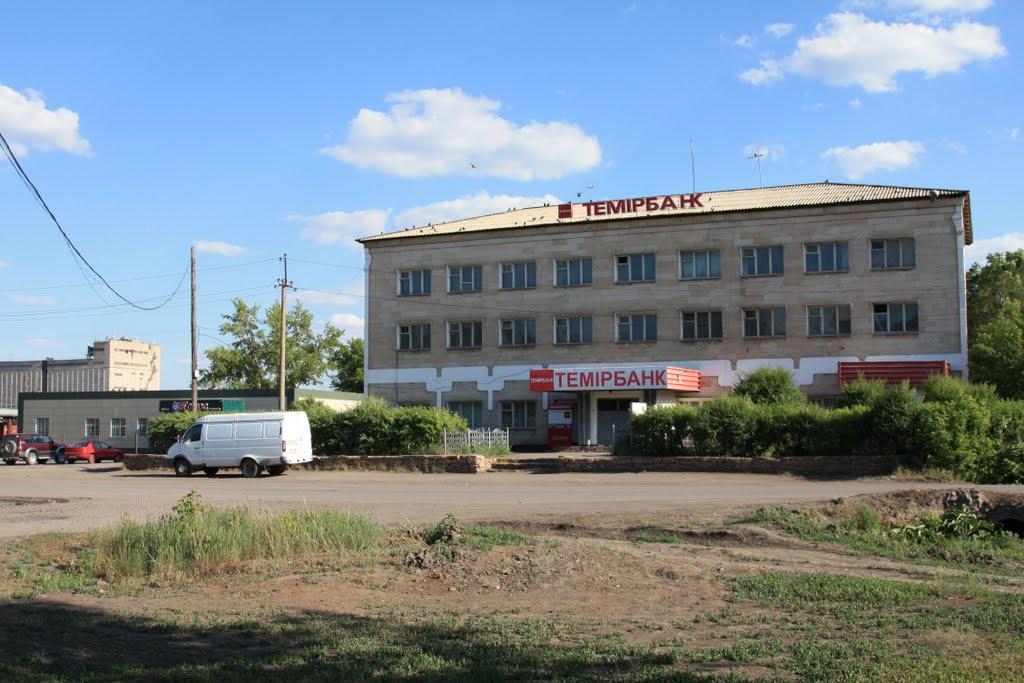 Темирбанк, Атбасар