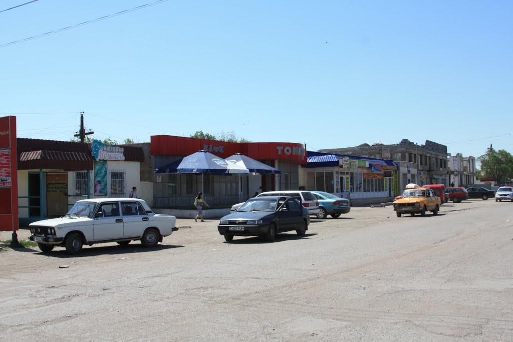 Около вокзала, Атбасар